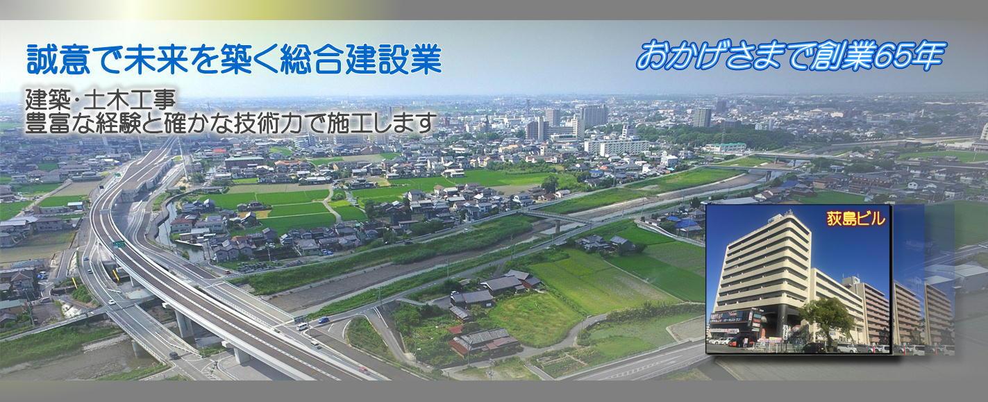 市 ホームページ 柳川